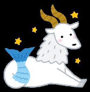 明日12月29日は山羊座新月です!