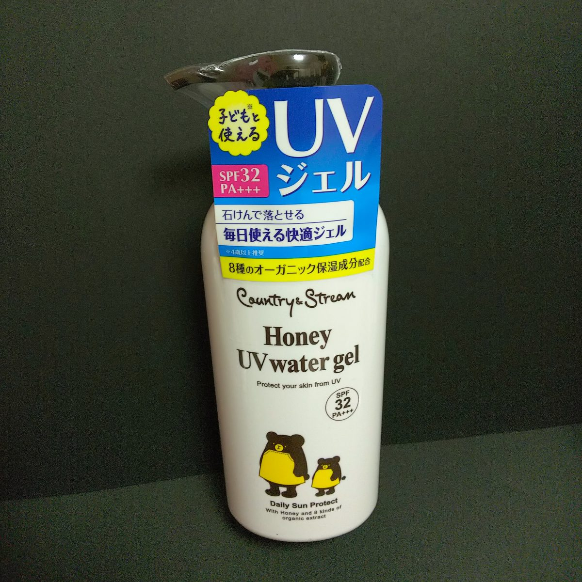 冬でも紫外線対策!Country &Stream Honey UV Water Gel