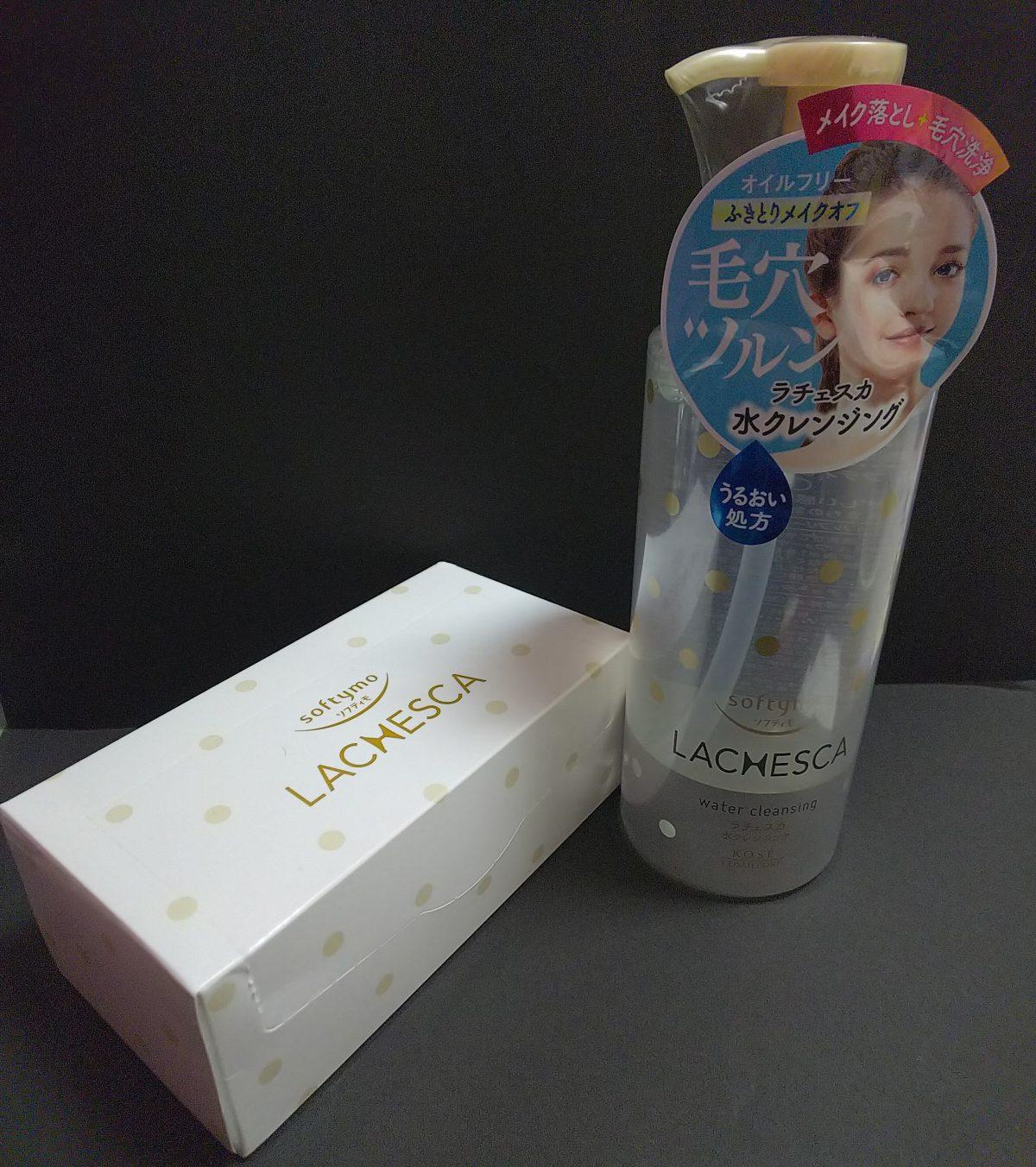 お湯不要の洗顔と肌思いの美顔器 LACHESCAクレンジング、 ジャパンギャルズ イオンスティック
