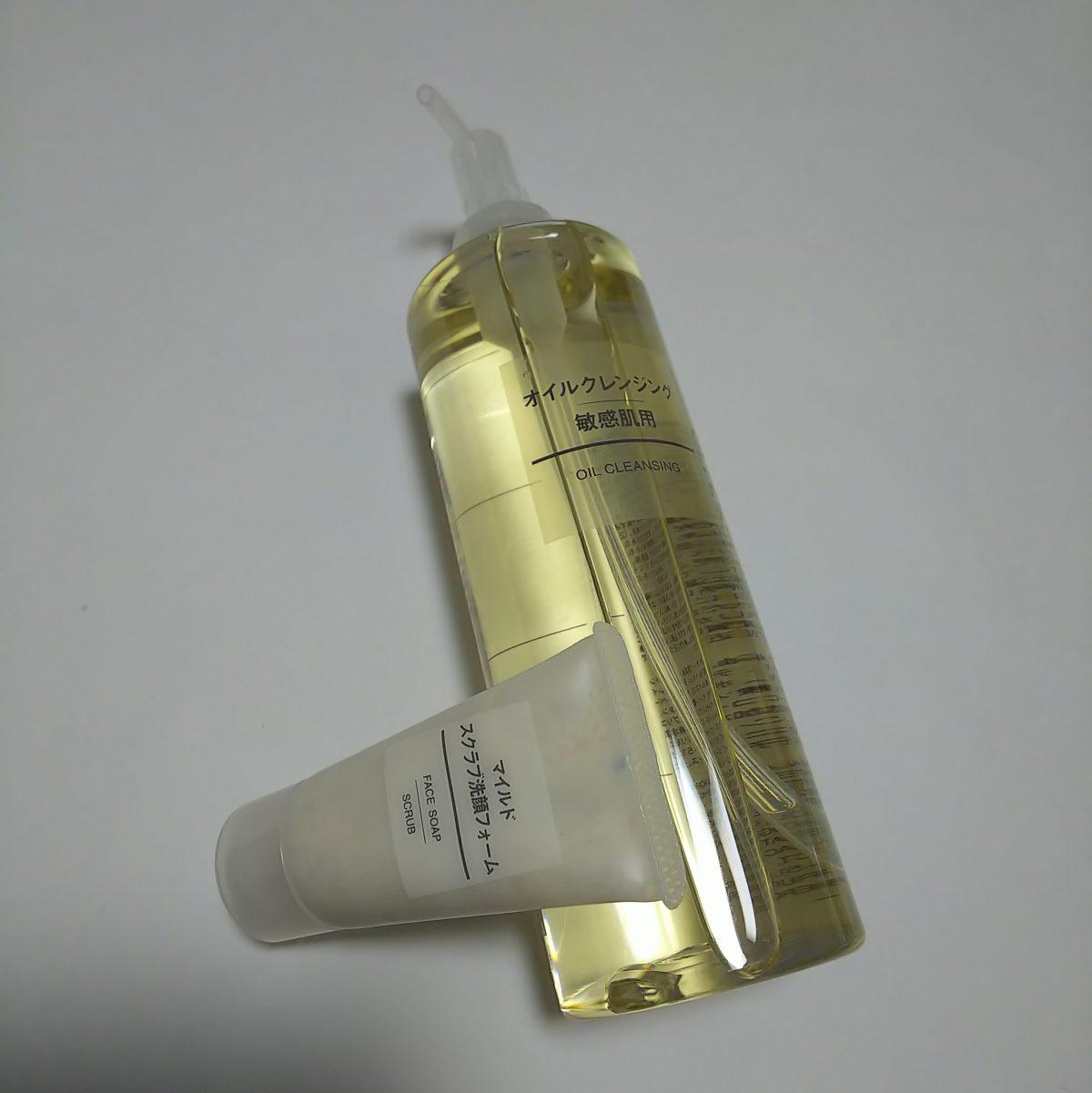 ヘビロテ⑤ 無印良品 オイルクレンジング 敏感肌用