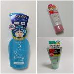 洗顔フォーム使い比べ – 専科専科、クレンジングリサーチ